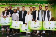 Etisalat 9th Annual Quran Recitation Contest Concludes